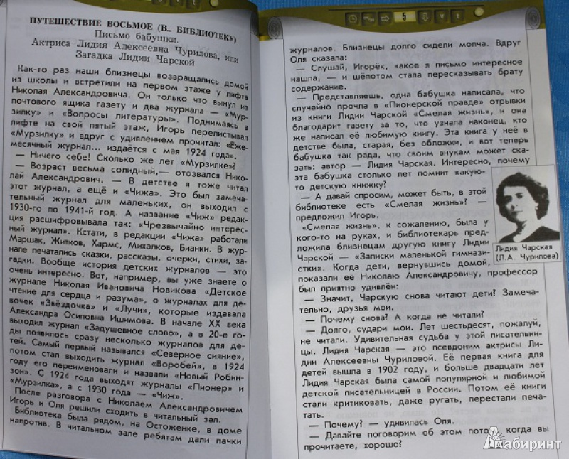 Учебник по физиологии человека солодков сологуб читать