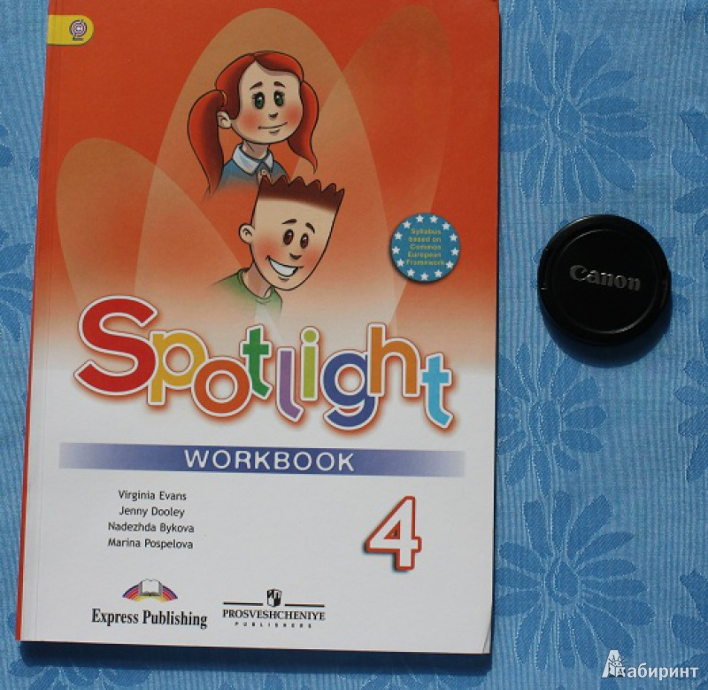 Spotlight 2 класс my letters - ed34a