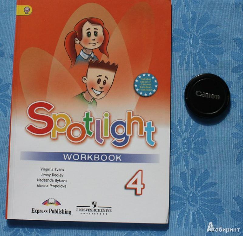 Spotlight 2 класс my letters - c