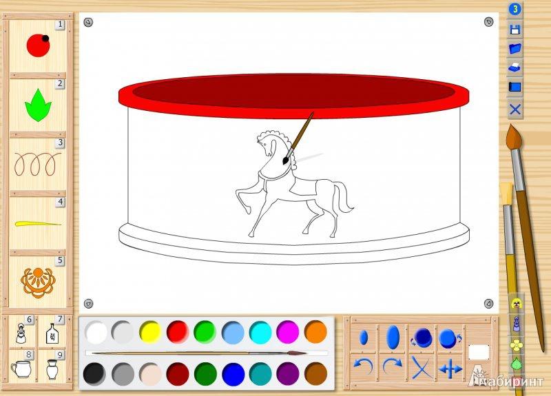 Иллюстрация 1 из 23 для Фантазеры. Талантливый дизайнер (CDpc) | Лабиринт - софт. Источник: Вейла
