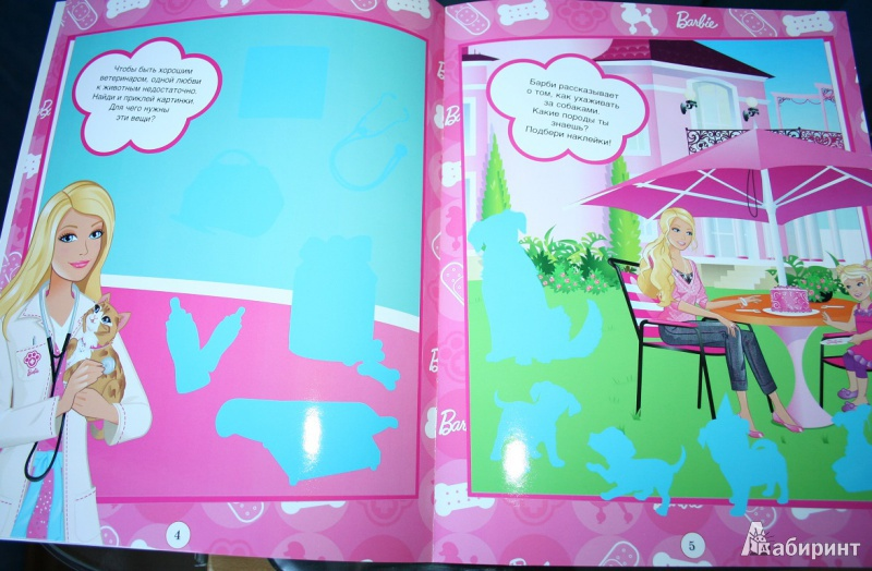 Иллюстрация 1 из 5 для Барби. Развивающая книжка с наклейками | Лабиринт - книги. Источник: Торос  Анна Ивановна