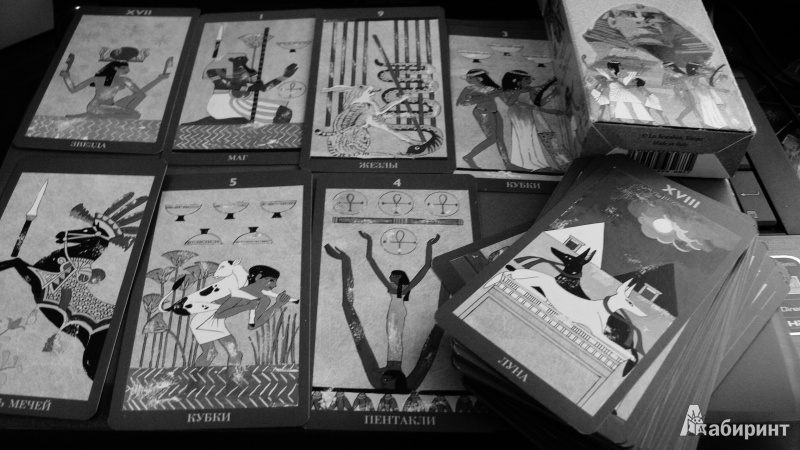 Иллюстрация 1 из 17 для Таро Сфинкса | Лабиринт - книги. Источник: etifledra