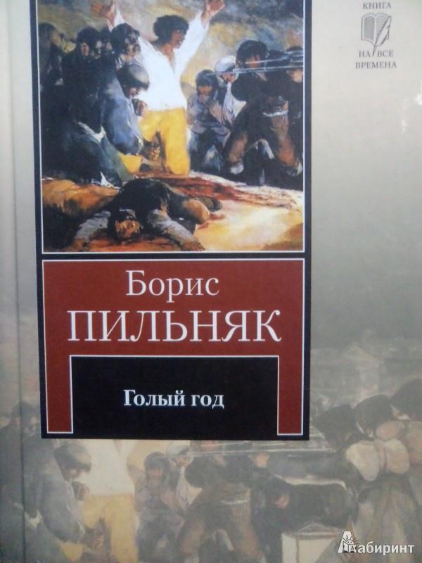 dve-russkie-devushki-i-paren-onlayn-seks