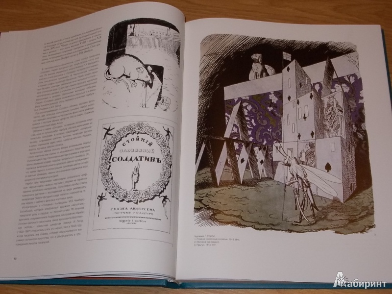 Книги Кудрявцева В A