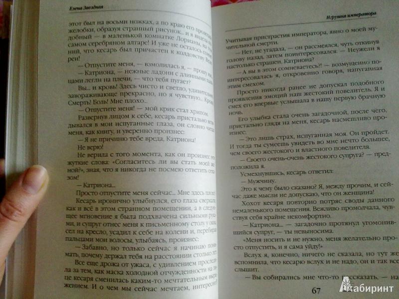 Читаю по слогам 1 класс