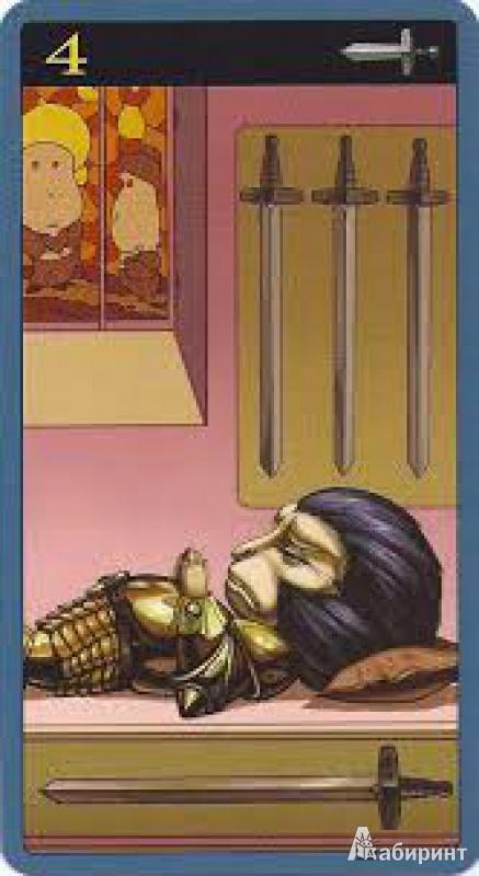 Иллюстрация 1 из 23 для Магическое Таро Мибрамиг   Лабиринт - книги. Источник: Very