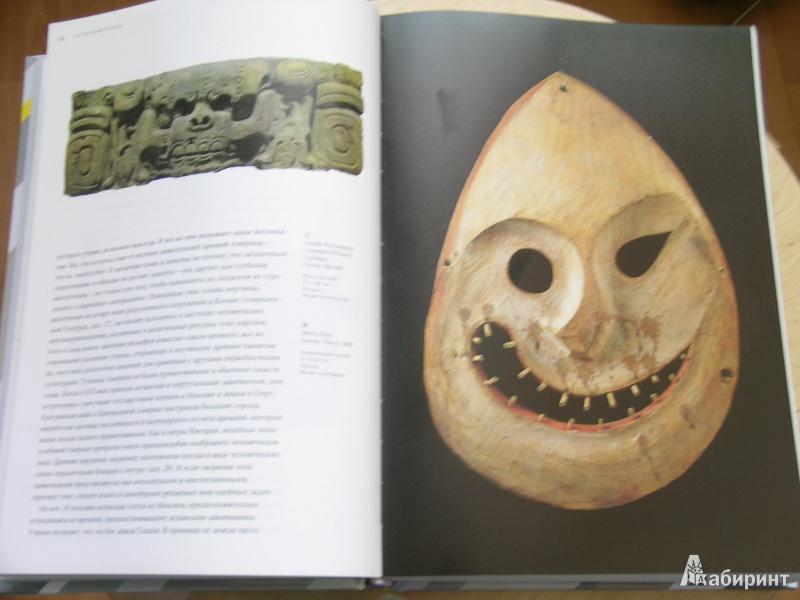 Книги история искусств