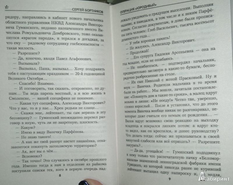 Гроссман Василий Семёнович  Википедия