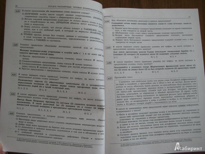 http://img.labirint.ru/images/comments_pic/1318/6_5d8b8a6fb7fa3dc5546735ddb2ea12b7_1367739420.jpg