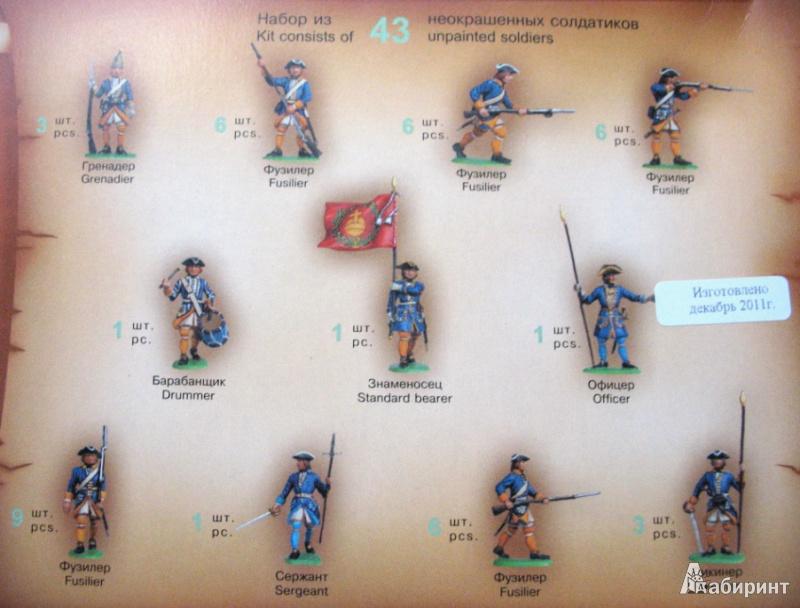 Иллюстрация 1 из 3 для Шведская пехота (8048) | Лабиринт - игрушки. Источник: Рогачев  Сергей Александрович