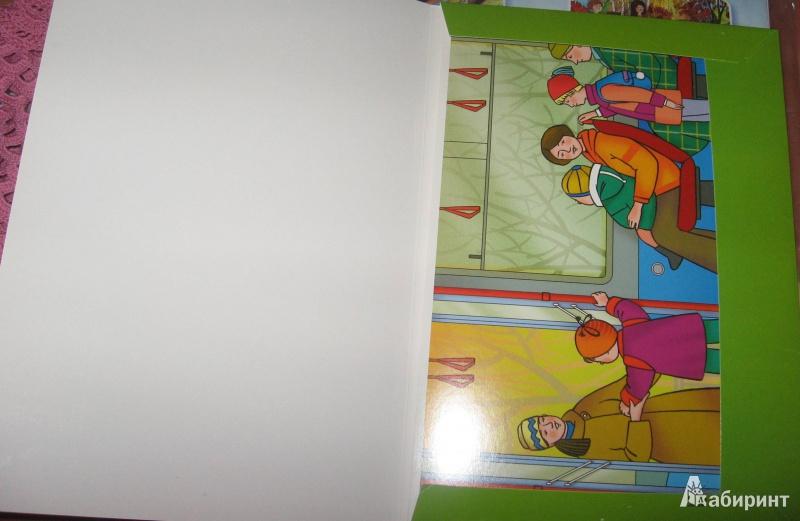 Иллюстрация 1 из 9 для Безопасность на дороге. Плакаты для оформления родительского уголка в ДОУ - И. Бордачева | Лабиринт - книги. Источник: Зеленоглазая