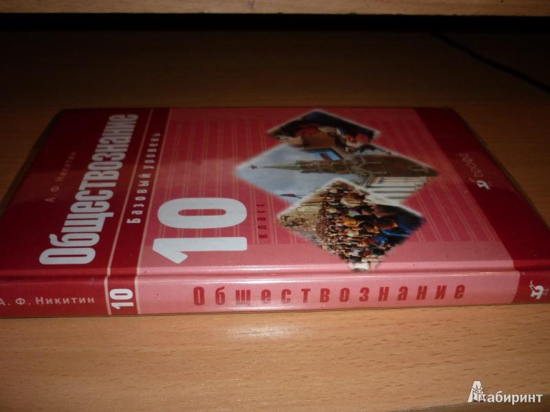 Учебник информатики и икт 7 класс босова читать онлайн