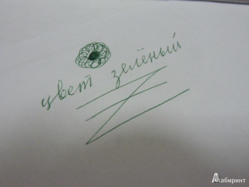 Иллюстрация 1 из 6 для Ручка шариковая зеленая (927 EaSTar) | Лабиринт - канцтовы. Источник: elenak