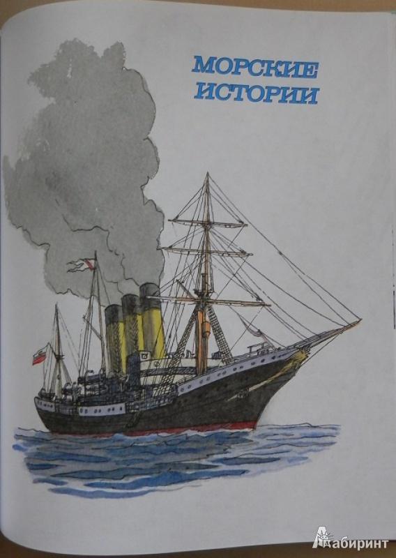 Александра панкратова читать онлайн