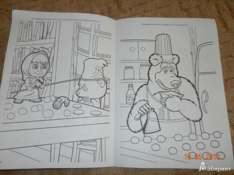 Иллюстрация 1 из 6 для Раскраска-люкс. Маша и Медведь (№ 1301) | Лабиринт - книги. Источник: Гаврилова  Татьяна