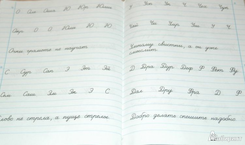 Класс к учебнику русский язык 3 класс