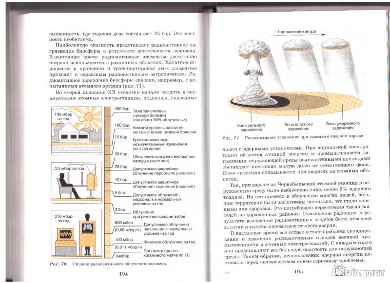 Подология книга норберт шольц читать онлайн