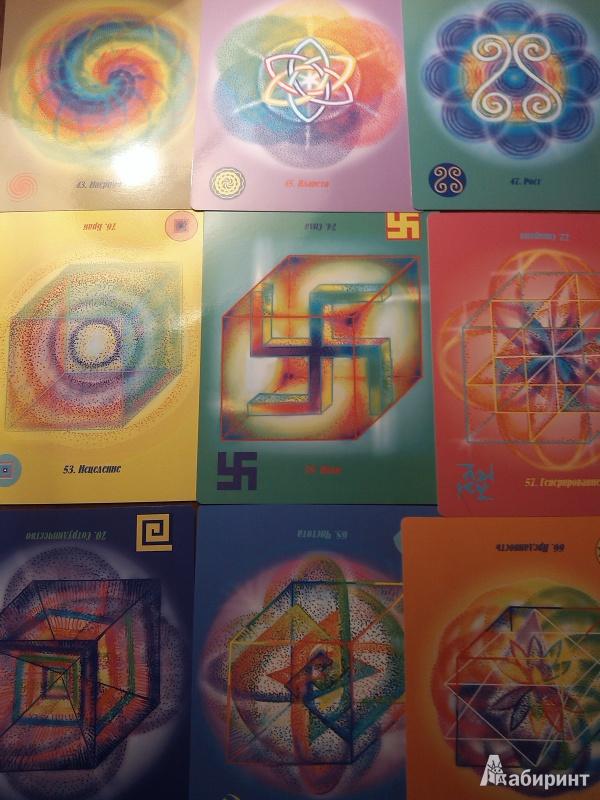 Иллюстрация 1 из 14 для Исцеляющая сила энергетических волн (64 КАРТЫ в картонной коробке + КНИГА с толкованиями) - Ровена Крайдер   Лабиринт - книги. Источник: Ms.Guru