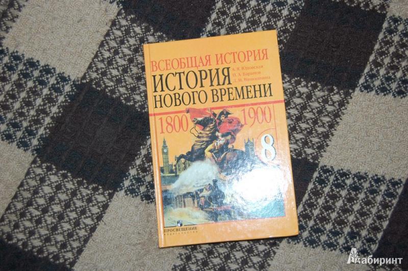 Читать онлайн книгу метод хосе сильва