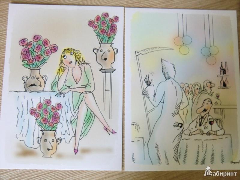 Иллюстрация 1 из 20 для 22 извилины (набор открыток) | Лабиринт - книги. Источник: ойка