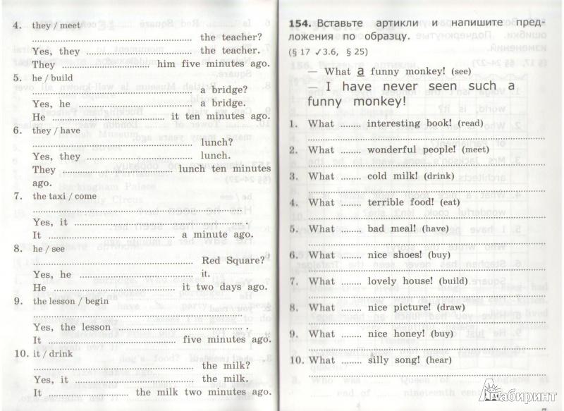 гдз по английскому 2 класс рабочая тетрадь барашкова