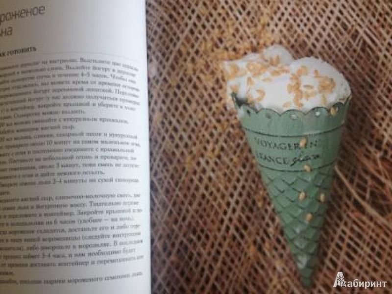 рецепты карамельных десертов