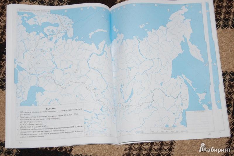Гдз по Географии 6 Класс Контурная Карта Дрофа и Дик Фгос 2014