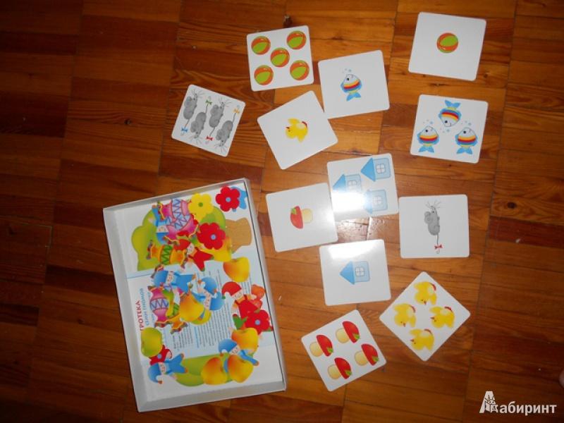 игра знакомство для детей 2 3 лет