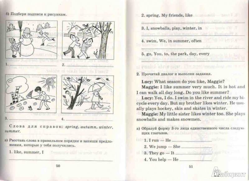 Перевод всех упражнений модуль 1 из учебника spotlight 7