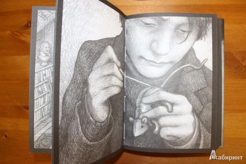 Хранитель времени книга скачать селзник