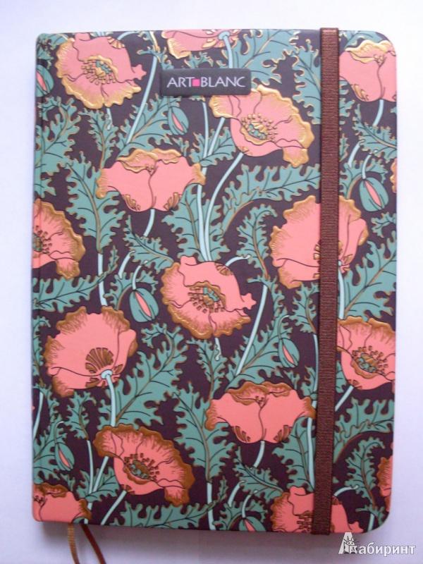 """Иллюстрация 1 из 2 для Тетрадь ART-BLANC """"Art nouveau"""" клетка (120362SR)   Лабиринт - канцтовы. Источник: Хаева  Анастасия"""