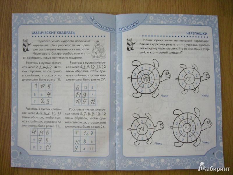 Задачи с решением математика для 8 класса олимпиада