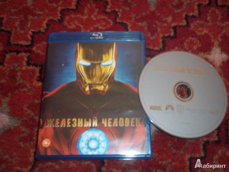 Иллюстрация 1 из 2 для Железный человек (Blu-Ray) | Лабиринт - видео. Источник: Комедиант