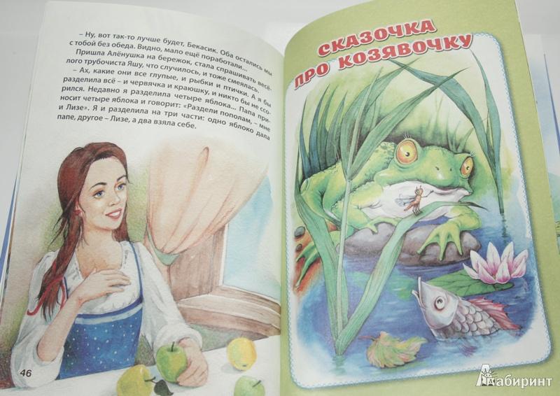 Мамочкина дочка джейн эллиотт скачать книгу