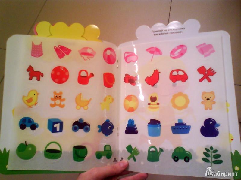 Раскраска домашние животные для детей 3-4 лет