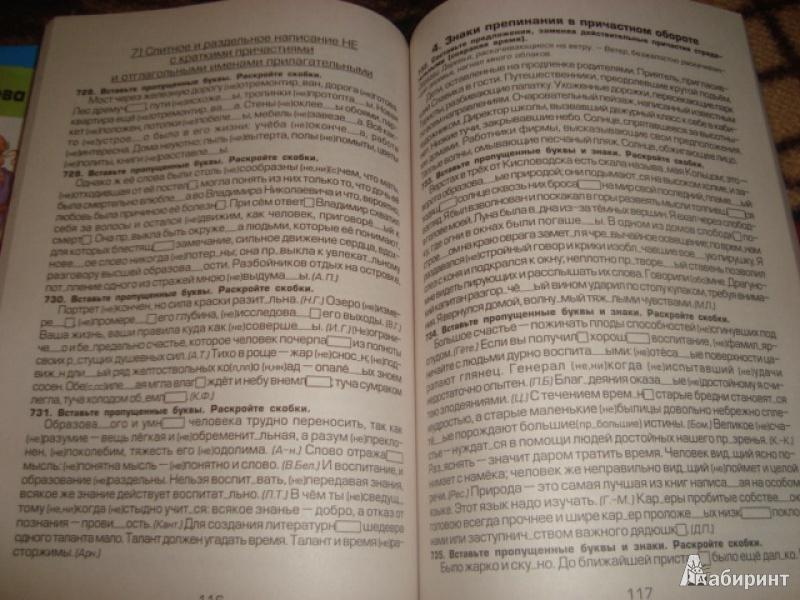 Читать 1 книгу анжелики