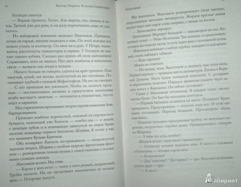 Малявин владимир китайская цивилизация скачать книгу pdf