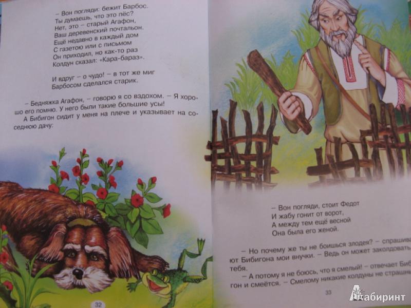 картинки корней иванович чуковский