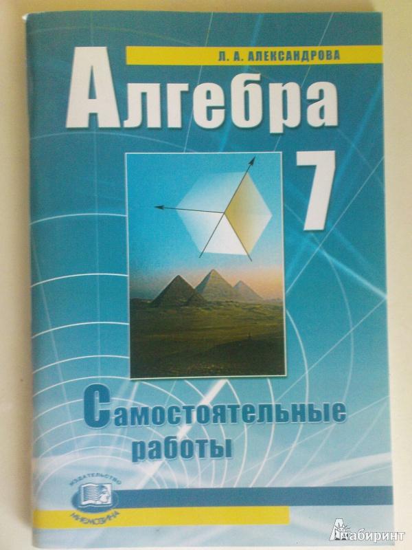 temu-zernouborochnie-prezentatsiya-russkiy-yazik-7-klass-ladizhenskaya-gdz-2015-temu-tabakokurenie