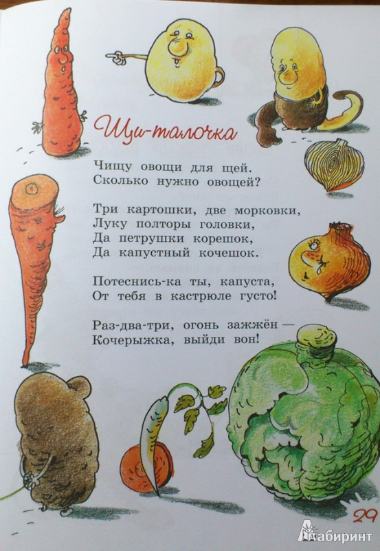 Рецепты в мультиварке скороварке редмонд рецепты
