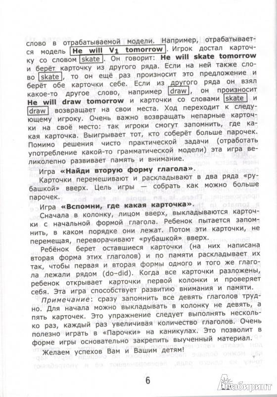 Озеро Байкал Реферат 3 Класс
