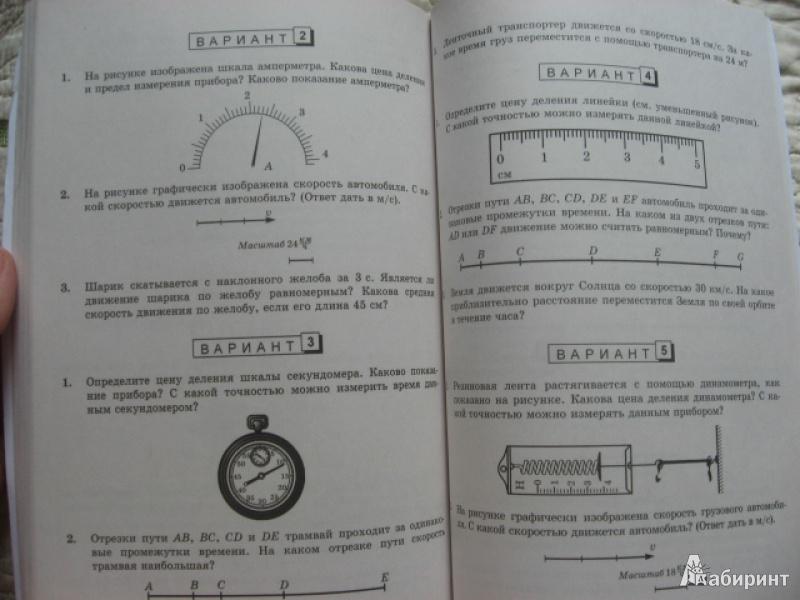 ответы на самостоятельные работы по алгебре и геометрии а п ершова
