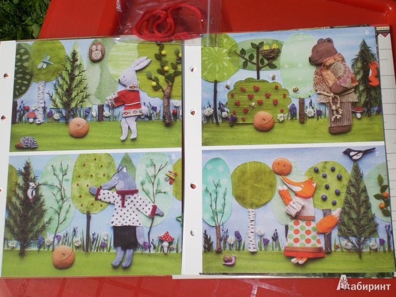 Книжка малышка в детский сад своими руками фото