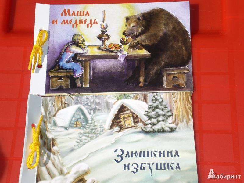 Любимая книжка своими руками фото