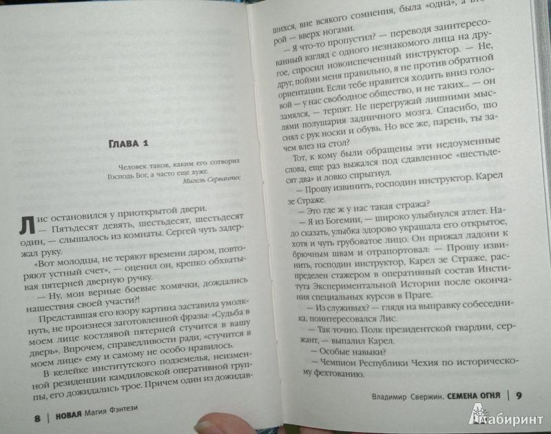 Онлайн книги отсортированные по названию, первая буква - С