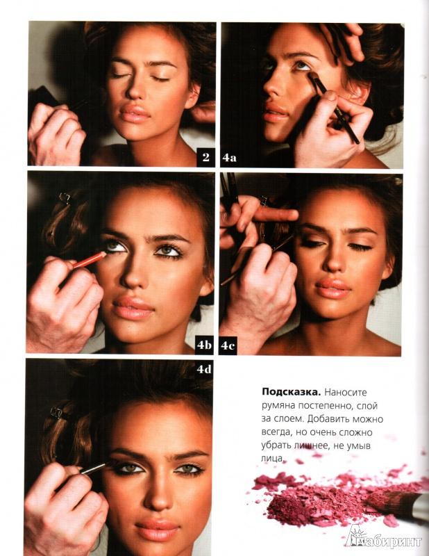 Звездный макияж от визажиста