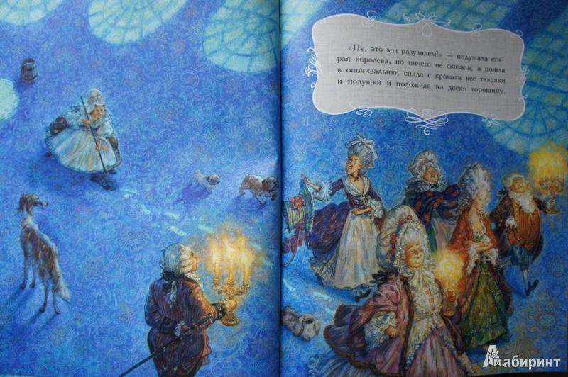 сказки принцесса на горошине андерсена