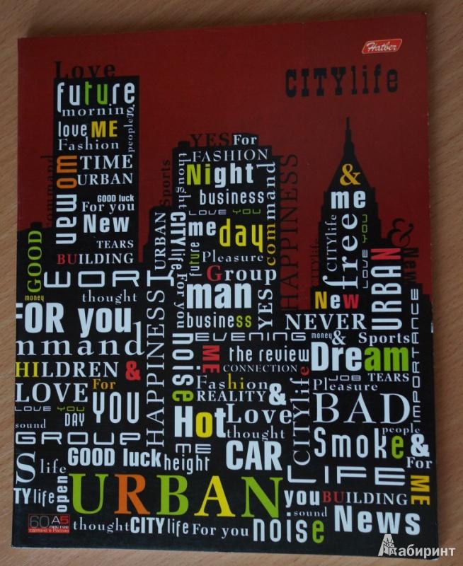 "����������� 1 �� 3 ��� ������� 60 ������, ������ ""City life"" (60�5�1 07083) | �������� - ��������. ��������: ������  ���"