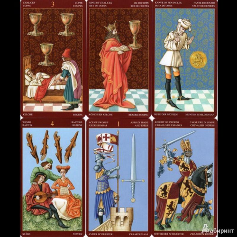 Иллюстрация 1 из 26 для Таро Средневековое - Гуидо Зиборди | Лабиринт - книги. Источник: skopa