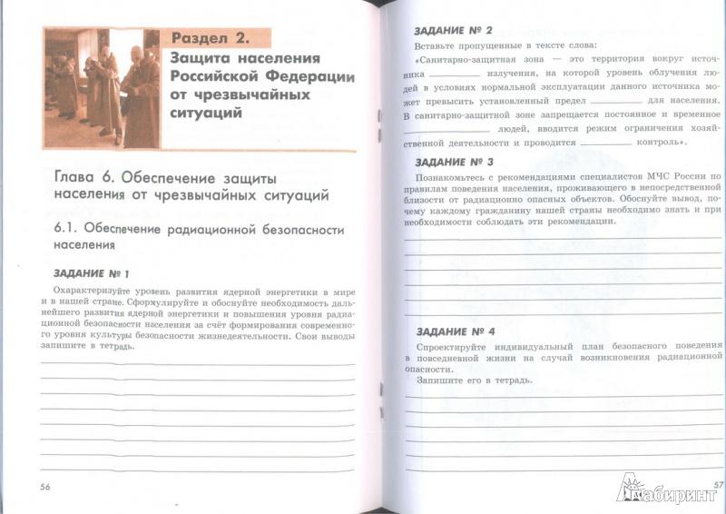 Русский язык 3 Класс Разработки Уроков скачать
